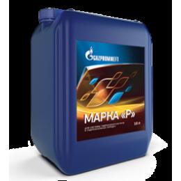 """Купть Газпромнефть Марка """"Р"""" - масло марки р газпромнефть  в нашем интернет магазине"""