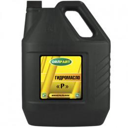 Купить масло гидравлическое марки р oilright - масло  марки р oilright  в нашем интернет магазине