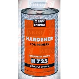 Купть отвердитель body h725 - отвердитель body h725  в нашем интернет магазине