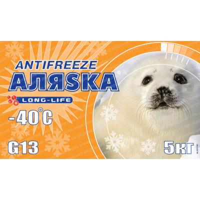 Купть антифриз аляска -40 yellow желтый long life g13 - антифриз аляска - 40 yellow желтый long life g13  в нашем интернет магазине