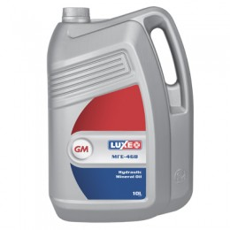 Купить масло МГЕ 46В LUXE - масло мге 46в  luxe  в нашем интернет магазине