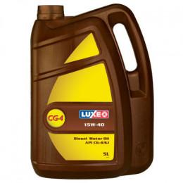 Купть масло LUXЕ  DIESEL G4 10W40 CG-4/SJ - полусинтетическое дизельное масло  10w40 luxе diesel cg4  в нашем интернет магазине