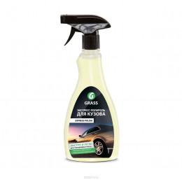 Купть экспресс полироль кузова grass - экспресс полироль кузова grass  в нашем интернет магазине