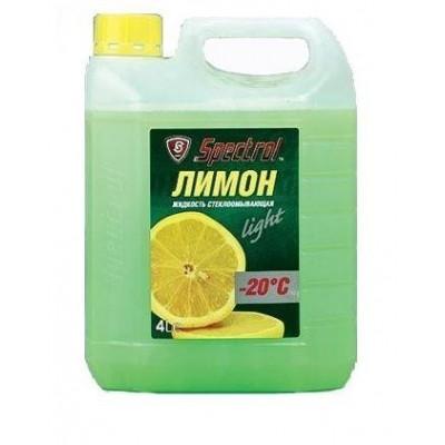 Купть spectrol жидкость стеклоомывающая - 20 лимон - spectrol жидкость стеклоомывающая - 20 лимон  в нашем интернет магазине