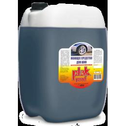 Купть чернитель резины Plak - чернитель резины Plak  в нашем интернет магазине