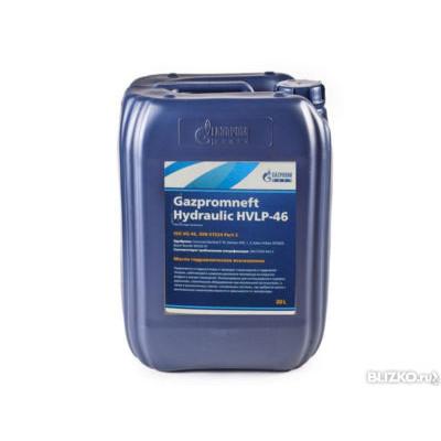 hvlp 46 Hydraulic гидравлическое масло