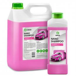 автошампунь  nano shampoo grass