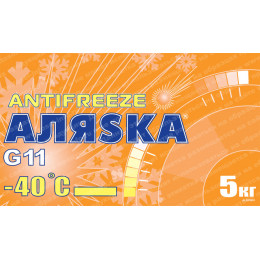Купть антифриз Аляска -40   желтый g 11 - антифриз Аляска -40   желтый g 11  в нашем интернет магазине
