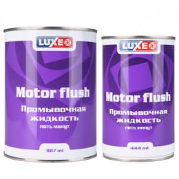 Купить luxe 5 мин промывочное масло - luxe 5 мин в жестяной банке  в нашем интернет магазине