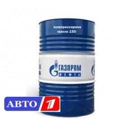 Gazpromneft Compressor Oil 150 масло компрессорное