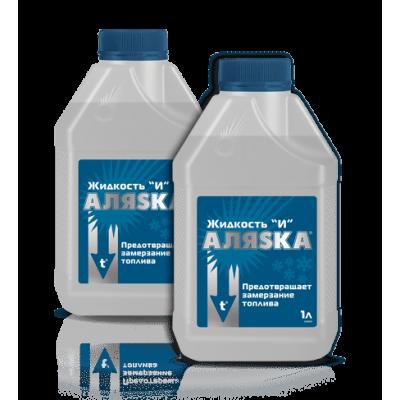 Купить жидкость И для дизельного топлива - жидкость и аляска  в нашем интернет магазине
