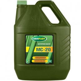 Купить масло МС-20 - масло МС 20  в нашем интернет магазине